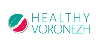 The First International medical Congress «HEALTHY VORONEZH» - Здоровый Воронеж