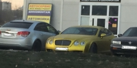 Золотой Bentley Continental GT сняли среди автохлама в Воронеже - Voronezh-News.Net